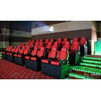 China 2 / 3 / 4 People 5D Cinema Seats Movement From Left To Right 0-24 Degree wholesale