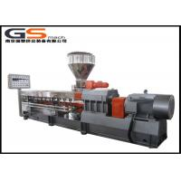 Quality Co Rotating Pvc Pelletizing Machine, Pet Extruder MachineEasy Operated for sale