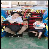 China Fantastar Adults Amusement Leswing Car Custom Outdoor Equipment Happy Swing Car on sale