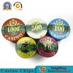 China RFID UV Clay Casino Poker Chip Set 760pcs  Three - Layer Acrylic Shell Pattern wholesale