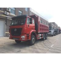 China High Rigidity Heavy Duty Dump Truck For Engineering Construction Model ZZ3255N3846 wholesale