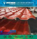 China PVC Wave Tile Extrusion Line plastic roof tile making machine wholesale