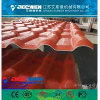 China PVC Wave Tile Extrusion Line plastic roof tile making machine wholesale