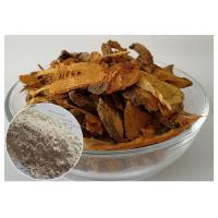 Buy cheap Trans Resveratrol 99% Giant Knotweed Extract White Fine Powder With HPLC Test from wholesalers