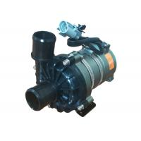 China 12V DC 250W Heavy Duty Electric Water Pump Coolant Circulation For Electric Truck / Bus wholesale