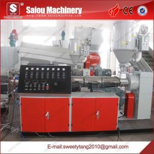 China 110mm PVC pipe machine wholesale