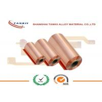 China Cu - ETP OF - Cu SW - Cu Pure Copper Sheet C1201 C1020 C1011 Transformers Cable Electrical Power wholesale