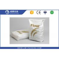China Large PP Woven Flour Packaging Bags High Load Bearing Strength MoistureProof wholesale