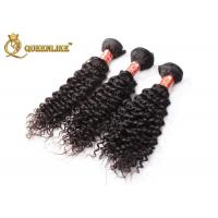China Kinky Curly Remy Peruvian Human Hair African Black Women Hair Accessories wholesale
