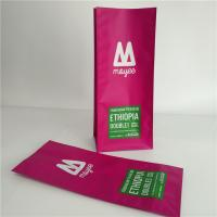 China Matte Flat Bottom Custom Printed Stand Up Pouches Gusset Aluminum Laminated M Coffee Bags wholesale