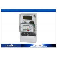 China Single Phase Digital Energy Meter with BS Mounting GPRS Communication wholesale
