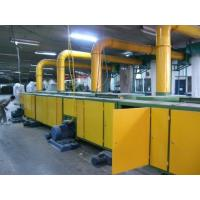 China waste paper tearing machine wholesale