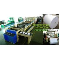 China A4 photocopy paper and printing paper cutting sheeter and wrapping machine wholesale