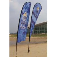 China Outdoor Flag Banners For Advertising wholesale