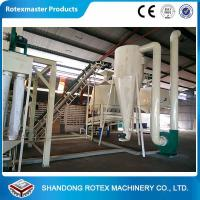 China High Performance Pellets Counter Flow Cooler for Wood Pellets Production Line wholesale