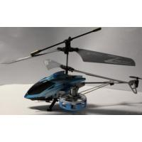 China Avatar Infrared Rc Helicopter on sale
