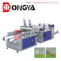 China Full Automatic High Speed T - Shirt Bag Making Machine With Double Servo Step Motor wholesale