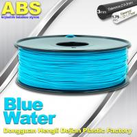 China High strength Colorful ABS  Filament 3D Plastic Filament 1kg Reel wholesale