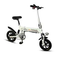 Buy cheap Portable Electric Fold Up Electric Bike Samsung Lithium Battery Easy To Place from wholesalers
