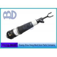 China Genuine Audi Air Suspension 4F0616039AA 4F0616040AA Air Suspension Strut wholesale