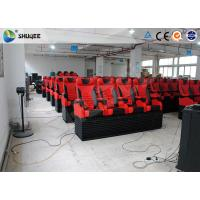 China Animation 5D Digital Theater System Simulator With Stimulating Electric Motion Seats wholesale