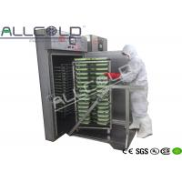 China R404a Refrigerator Snack Vacuum Chiller Food Processing Machinery 300KG Per Cycle wholesale
