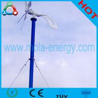 China 420r/min 24V Wind Electric Generating System For Street Light wholesale