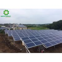 Buy cheap Anodized Aluminum Ground Mount Solar Racking Systems Unique Pre - Assembled from wholesalers