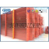 China Waste Heat Recovery Into Energy Module System Decrease Pollution Emission wholesale