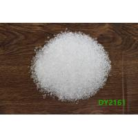 China Acrylic Resin Coating Transparent Pellet  For UV Ink System As Inert Resin wholesale