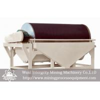 China Mineral Wet Drum Magnetic Separator Manufacturer, High Gradient Magnetic Separation wholesale