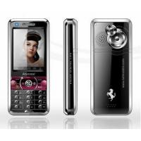 China Dual SIM / Dual Standby Mobile Phone (Anycool D58) wholesale