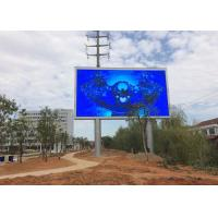 China Outdoor Rental LED Display Module P4.81smd Full Color Led Screen Module wholesale