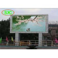 China Big Size P12 Column Type Full Color Led Display Board Applied To Advertisement wholesale