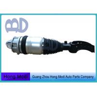 China 7P6616039N 7P6616040N Air Strut Audi Air Suspension Air Shock Absorber For Audi Q7 wholesale