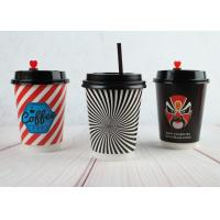 China Disposable Insulated Coffee Cups Double Wall Printed Cups With Lids wholesale