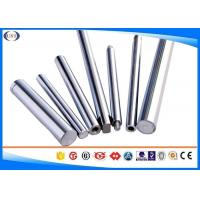 China 304L Chrome Plated Steel Bar For Hydraulic Cylinder Diameter 2-800 Mm wholesale