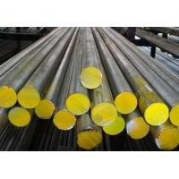 China Hastelloy C276 Stainless Steel Round Bar / Pipe Corrosion Resistance wholesale