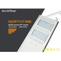 China Bridgelux  90W All In One Solar Led Street Light with Adaptive Lighting System wholesale