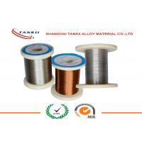 China 0.12mm Precision Resistance CuNi6 Copper Nickel Alloy Wire for Electric Relay wholesale