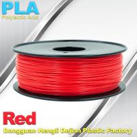 China Custom Solid  Red PLA Filamente 1.75mm / 3mm 3D Extruding Material wholesale