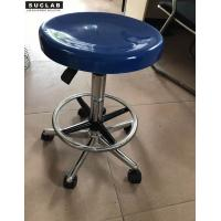 China Fiberglass Science Lab Chairs , Adjustable Lab Stool Pneumatic Jack Control wholesale