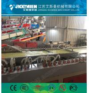 Quality machine for produce pvc ceiling/pvc panel ceiling production line/machine for for sale