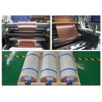 China C11000 Rolled Soft Copper Foil For PCB / Battery 0.015 - 0.5mm Thickness wholesale