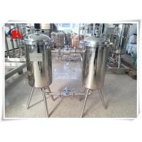 Buy cheap Beverage Plant Commercial Water Purification Systems Two Regeneration With Stainless Steel Tank from wholesalers