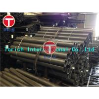China GB/T 9808 Alloy Steel Grade Drill Steel Pipe , Mineral Mining Seamless Steel Tubes on sale