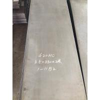 China AISI 420 Stainless 420A, 420B, 420C Hot And Cold Rolled Steel Strip, Coil, Sheet And Plate wholesale