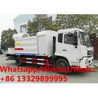 China Customized dongfeng tianjin 180hp diesel 80m water tanker truck with spraying mist cannon for sale, water spraying truck on sale