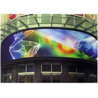 China Curved Outdoor Screen Rental LED Screens for Hire 1R1G1B P10 320 * 160mm Real Pixels wholesale