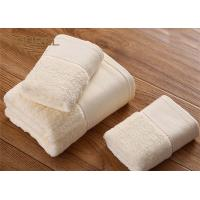 China 100% Cotton Hotel Microfiber Bath Towels Yellow Color Hotel Grade Towels wholesale